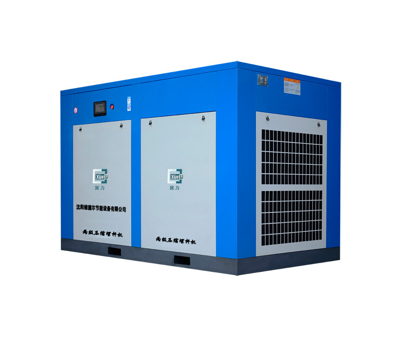 Two-stage compression and energy saving screw machine