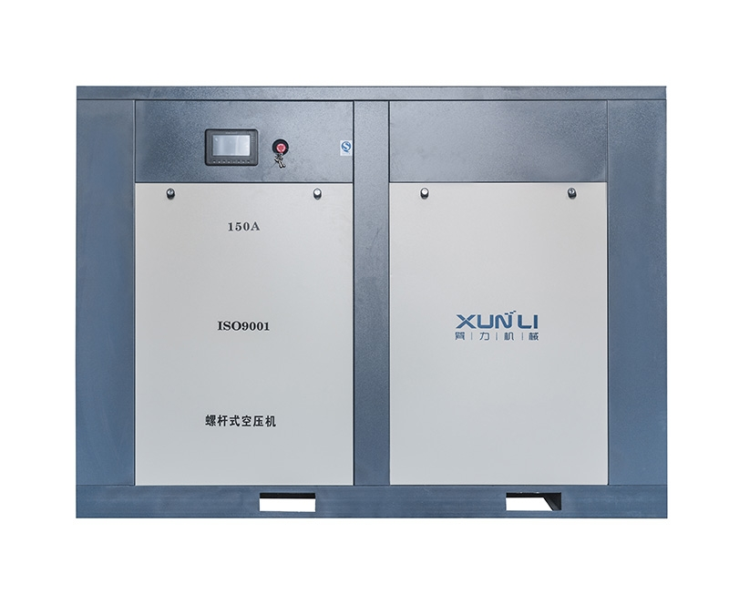 Power frequency screw air compressor