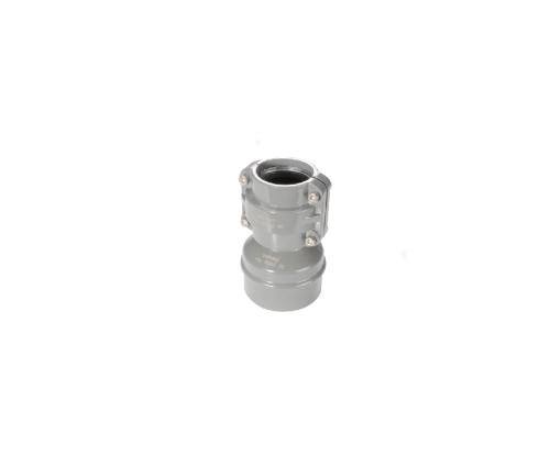 BA, equal diameter pipe to pipe joint, aluminum