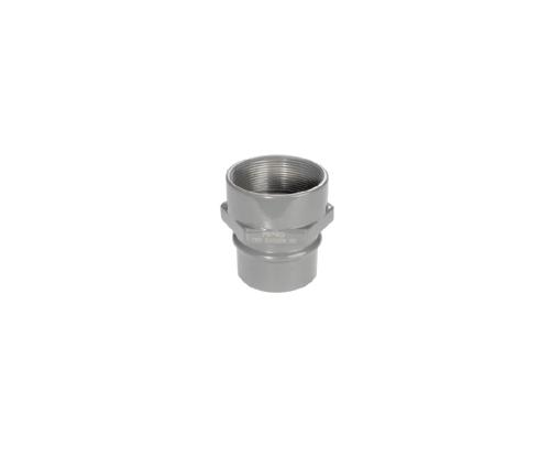 Aluminum inner screw joint